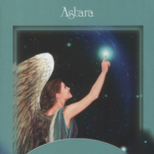 Astara1.jpg